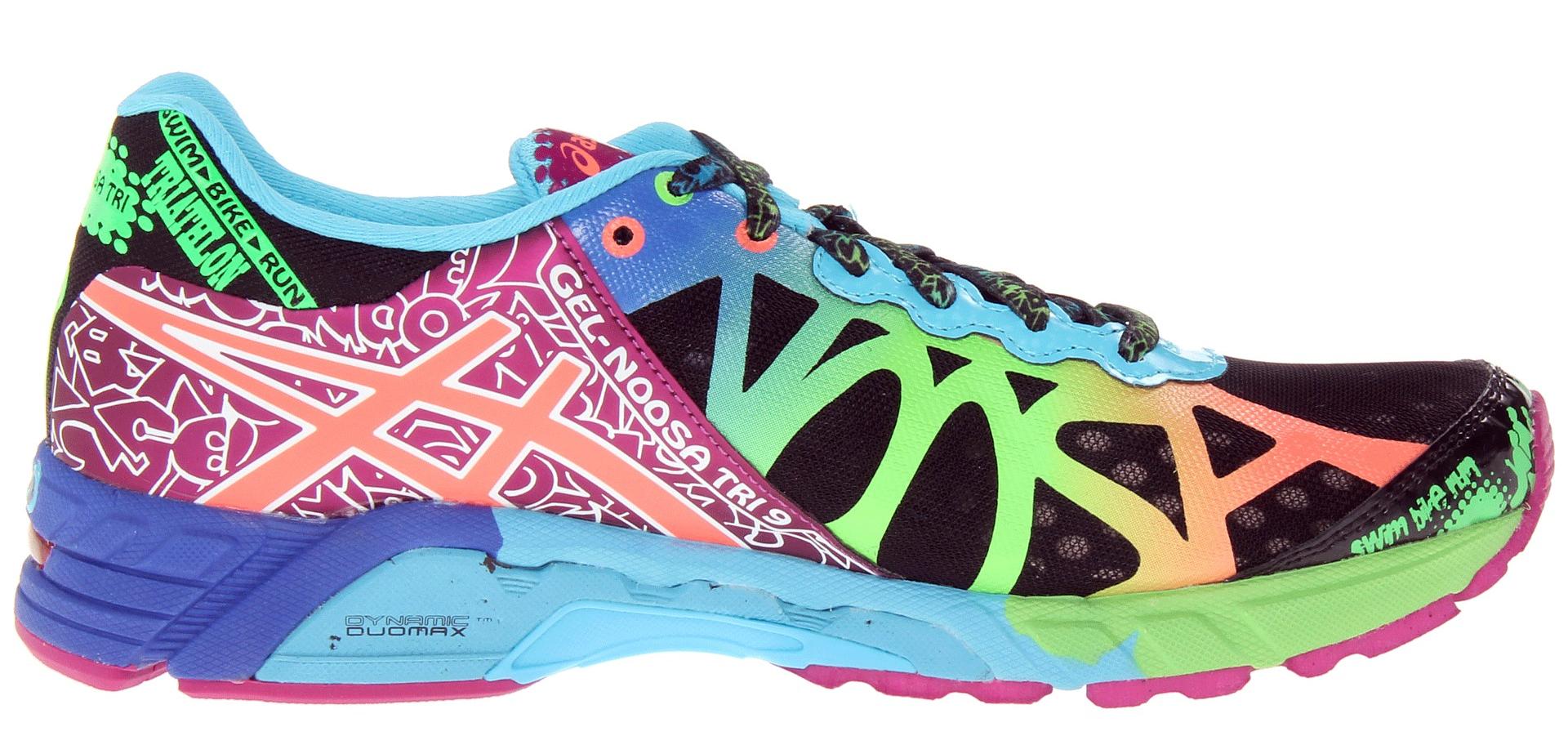 Ugliest Nike Shoes